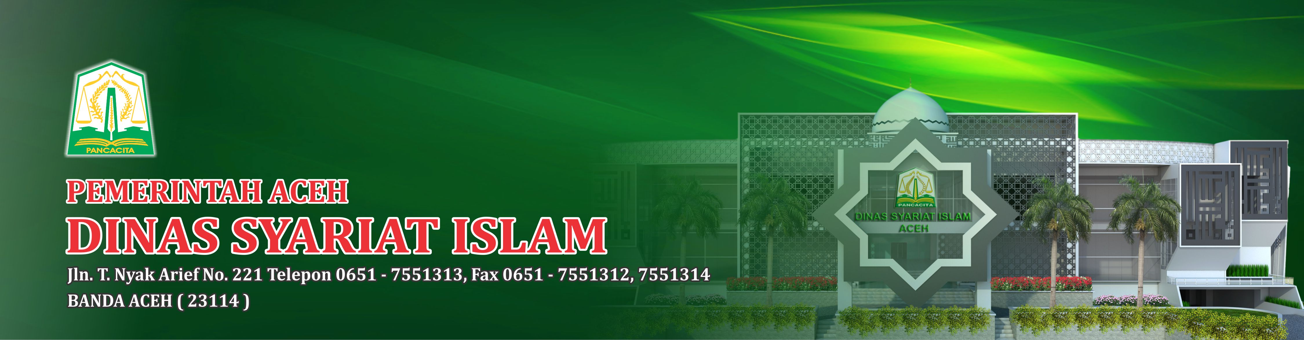 Dinas Syariat Islam Aceh Logo