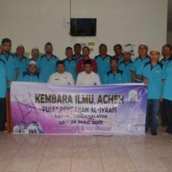 Sejumlah Tamu dari Malaysia Berfoto Bersama Pejabat DSI Aceh di Gedung LPTQ, Jumat Sore (24/3/2017)